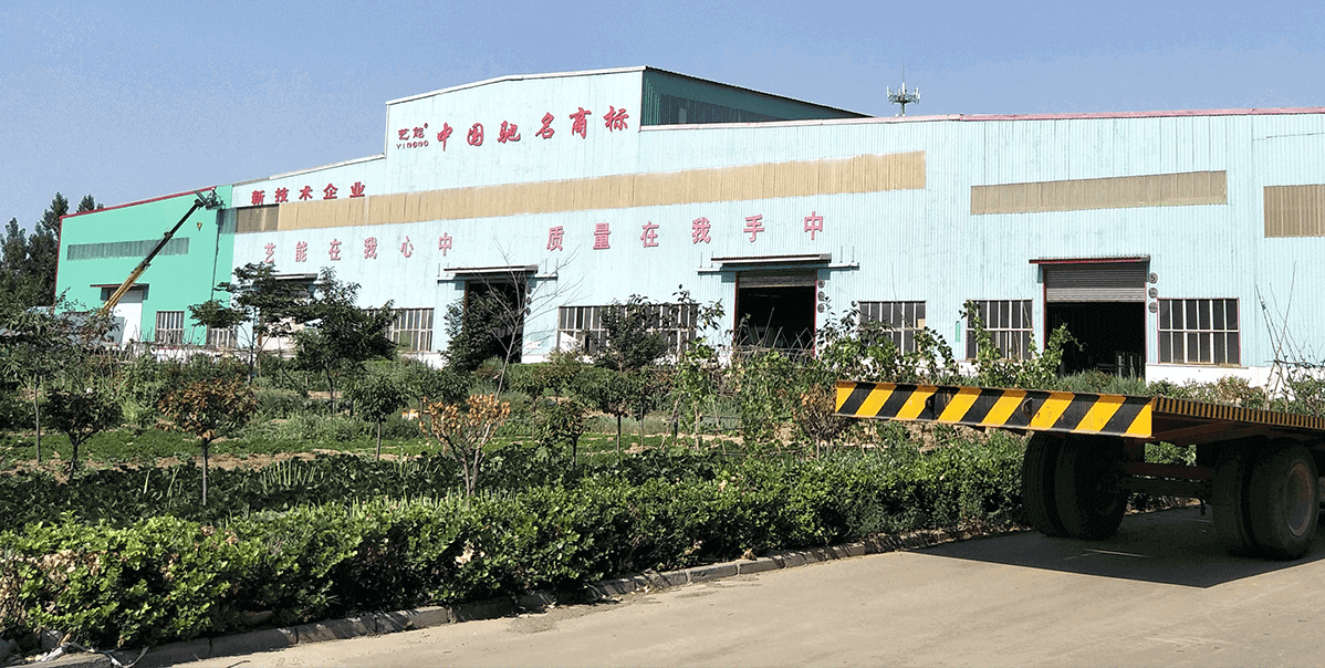 Bidragon Machinery Co., Ltd.